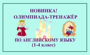 ИЖ-ЛОГОС ЛИНГВА